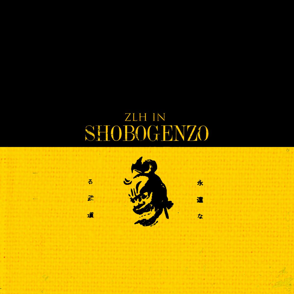 Zulihs_aka_zlh_presenta_in_shobogenzo
