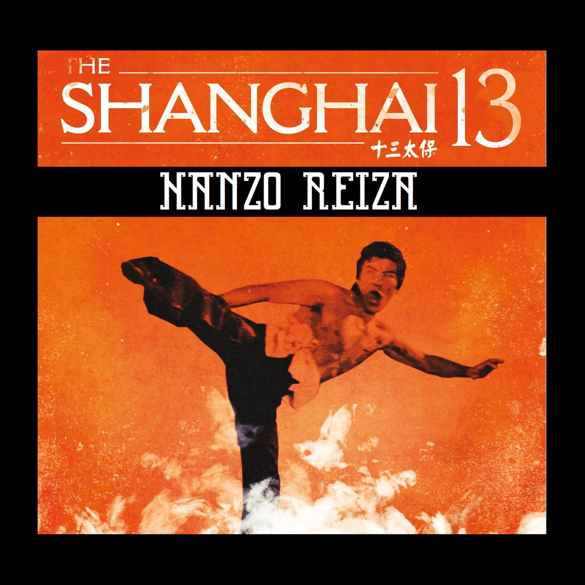 Hanzo_reiza_presenta_shanghai_13