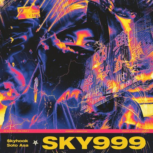 Medium_skyhook_sky999__con_soto_asa_