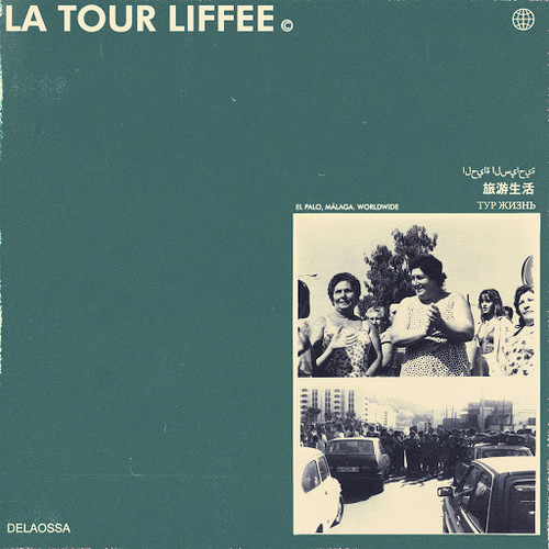 Medium_la_tour_liffee_dealossa