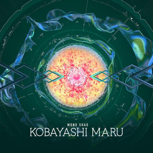 Medium_kobayashi_maru_mono_shao