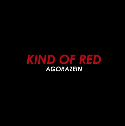 Medium_kind_of_red