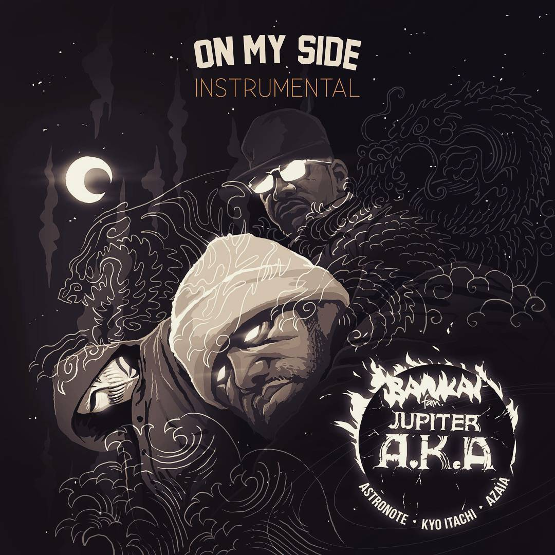 On_my_side_instrumental