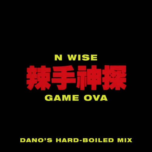 N-wise_gameova_dano_remix