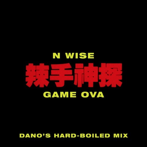 Medium_n-wise_gameova_dano_remix
